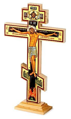 - Three Bar Orthodox Cross on Stand 9 Inch Jesus Christ Russian Icon Crucifix