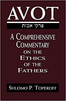 Book Avot: A Comprehensive Commentary on the Ethics of the Fathers