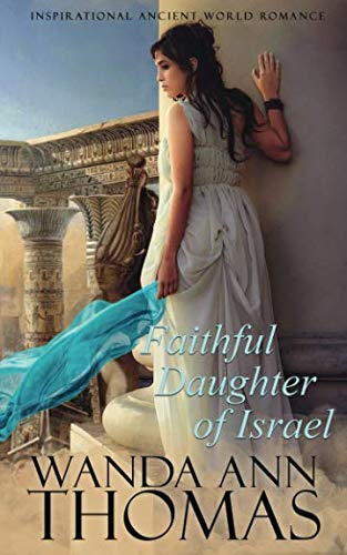 Faithful Daughter of Israel