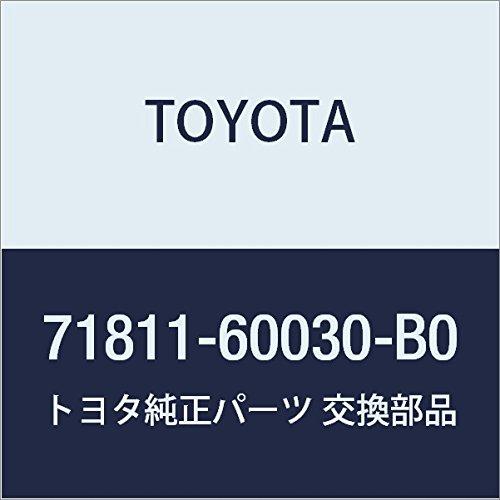 TOYOTA Genuine 71811-60030-B0 Seat Cushion Shield