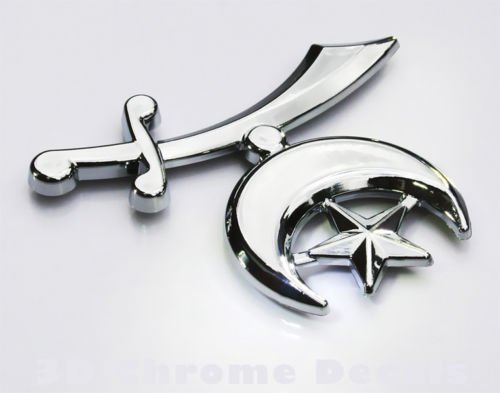 3d chrome car emblem - 9