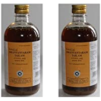 Kottakkal Dhanvantaram Tailam - 200ml (Pack of 2)