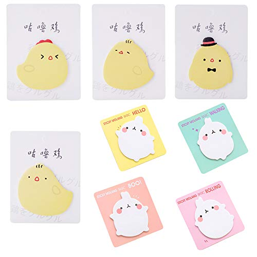 OPCOL Little Chick Shaped Sticky Notes, Cute Animal Self-Stick Memo Note Pads, 4 Pads Yellow × 30 Sheets + 4 Pads White × 20 Sheets, 200 Sheets in Total