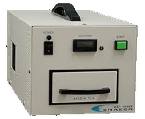 新品本物 水平垂直記録方式対応 磁気データ消去装置 ERAZER B0095TG8PI ER-TypeS B0095TG8PI, 家具雑貨のカントリーハウス:3cd4ee96 --- ballyshannonshow.com