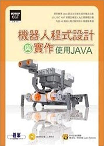 Robot design and implementation of the program - Using Java