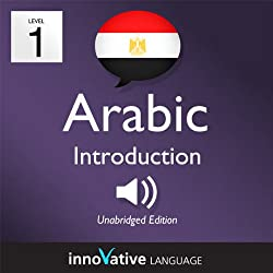 Learn Arabic with Innovative Language's Proven Language System - Level 1: Introduction to Arabic