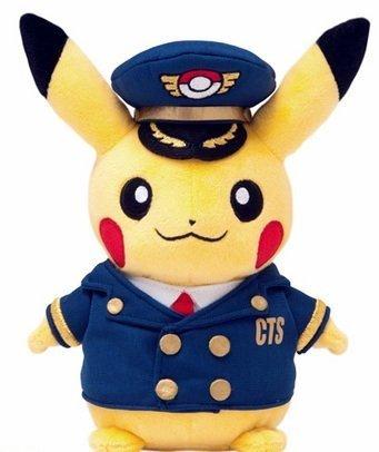 Stuffed pilot Pikachu Pokemon Center New Chitose Airport - Port Centre New