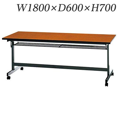 生興 テーブル KTM型スタックテーブル W1800×D600×H700 天板前折れ式 スライドスタック式 幕板なし 棚付 KTM-1860S チーク B015XOM6QIチーク