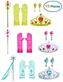 Party Chili Princess Dress up Girls Costume Accessories Gloves & Tiara & Wand & Earrings