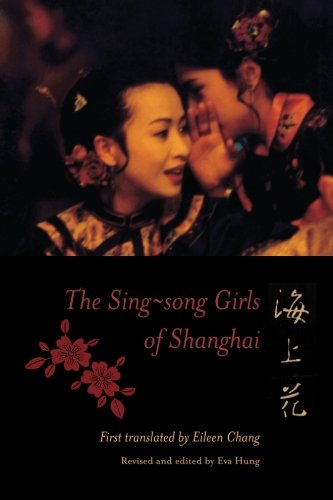 The Sing-song Girls Of Shanghai (Weatherhead Books On Asia)