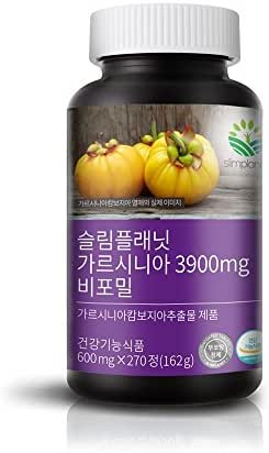 Garcinia Cambogia Extract 3900mg, Weight Loss & Fat Burner/Slimplanet