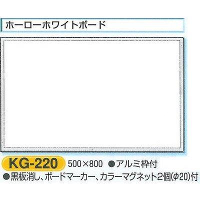 つくし工房 安全掲示板用パーツ ホーローホワイトボード 500*800 KG-220 B00U8F70Z0