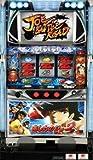 Slot Machine Ashita No Joe (Tomorrow's Joe) | Used, HomeUse