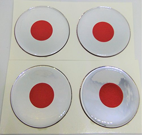 Jdm Nissan Emblem - 4x Domed 3D 50 mm 5 cm JDM Japan Japanese Flag Red Dot TOYOTA HONDA NISSAN MAZDA Chrome Silver Gloss Badge Wheel Gel Raised Resin Gloss Cap Center Hub Emblem Decal Off Road Car Racing Sticker Gel