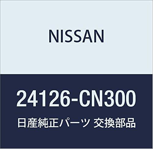 NISSAN (日産) 純正部品 ハーネス リヤー ドアー RH セフィーロ 品番24126-40U10 B01FWHMBVG セフィーロ|24126-40U10  セフィーロ