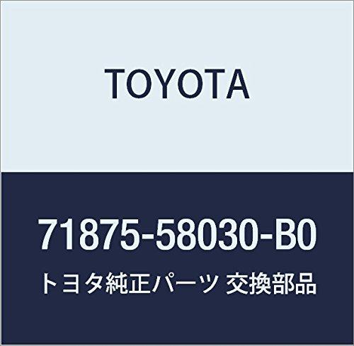 TOYOTA Genuine 71875-58030-B0 Reclining Adjuster Cover