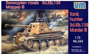 - Plastic model Marder III Sd 138 WWII German self-propelled gun WWII 1/72 UM 343
