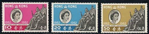 Hong Kong 1962 Stamp Centenary Stamp Set, SC#: 200-202 MNH VF