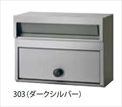 タマヤ 壁掛け型 TN45-1.5B 『郵便ポスト』 \u203b受注生産品  グレイッシュブラウン B071HSTNTQ 26611 本体カラー:グレイッシュブラウン 本体カラー:グレイッシュブラウン
