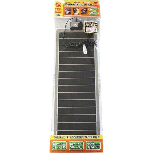 ビバリア マルチパネルヒーター45w 【6枚セット】 B0744ZC64G