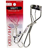 Shiseido 213 Eyelash Curler with Free Refill