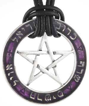 Seal of the Sephiroth Necklace Pendant Charm Wicca Wiccan Pagan Metaphysical Spiritual Jewelry Amulet by AE