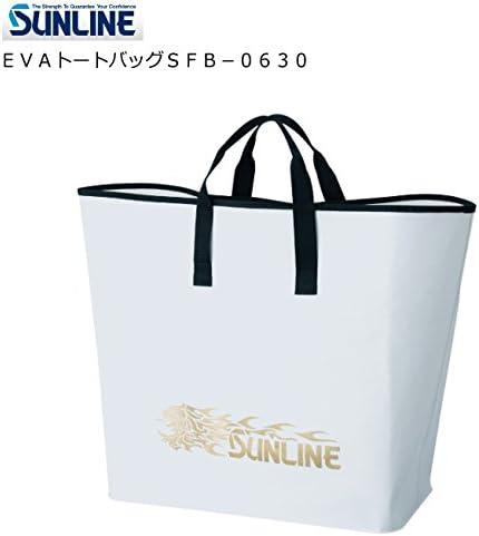 サンライン(SUNLINE) EVAトートバッグ ホワイト SFB-0630