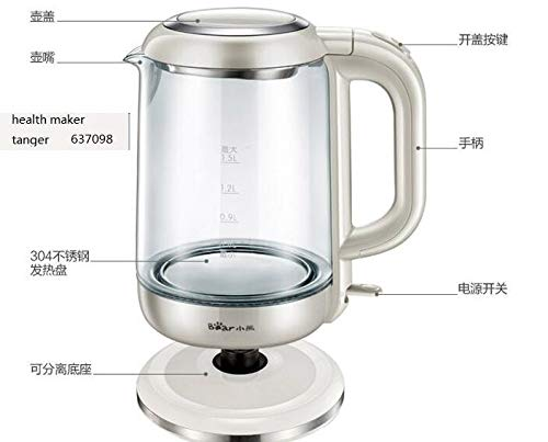 china guangdong Bear ZDH-A15G2 white glass pot kettle 1.5L household Multifunction electric kettle tea pot 110-220-240v