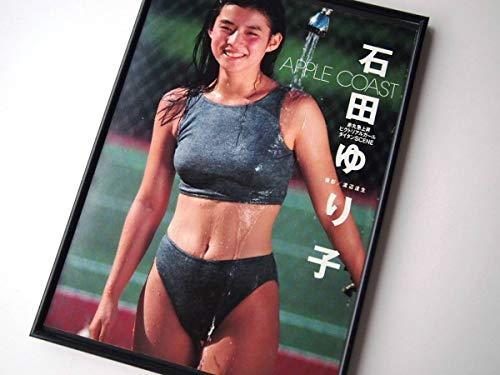 額装石田ゆり子ビキニ水着セクシー80年代アートフレームポスター写真集カタログカレンダーCD