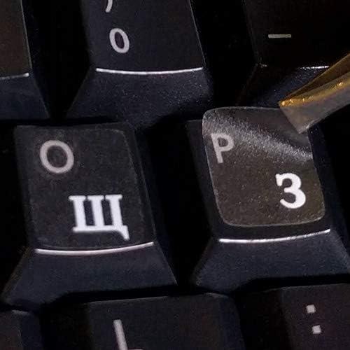 Etiquetas engomadas Rusas del Teclado (cirílico, ucraniano, Bielorrusia) para el Ordenador portátil, Macbook, PC de la computadora de Escritorio ...