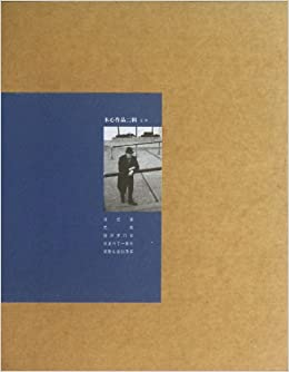 Muxins Second Series of Works (Totally Five Books) (Chinese Edition)