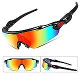 FEISEDY Polarized Sports Sunglasses Changeable Lenses TR90 Frame Cycling B2280 (Black-black, 52)