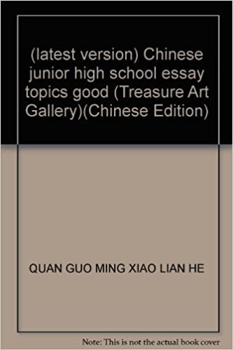 Latest Version Chinese Junior High School Essay Topics Good  Latest Version Chinese Junior High School Essay Topics Good Treasure Art  Gallerychinese Edition Paperback  January