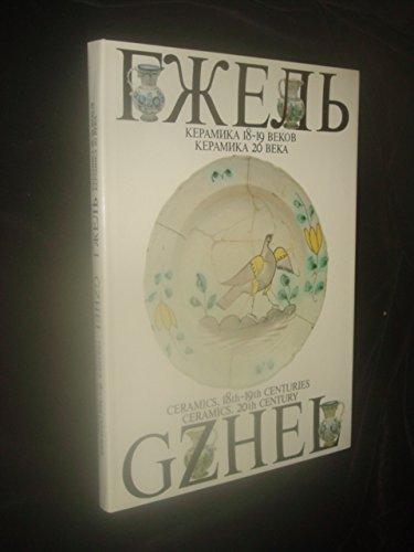 Gzhel: Ceramics. 18th-19th centuries. Ceramics. 20th century.