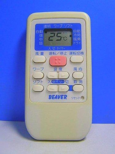 エアコンリモコン RKS502A500B