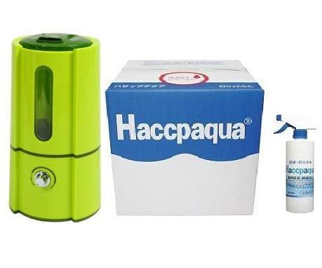 素晴らしい価格 超音波加湿器Dolce(グリーン)空間噴霧で除菌消臭 B00AA8CN20!インフルエンザ予防に、お得なセット(1) B00AA8CN20, ウダグン:d3f6c242 --- ciadaterra.com