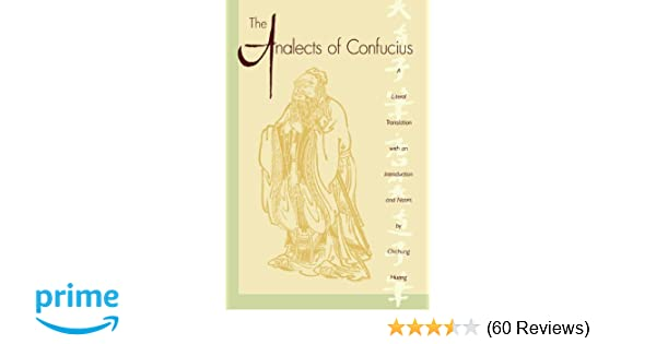Amazon The Analects Of Confucius Lun Yu 9780195112764