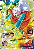 Dragon Ball Heroes / 6th / H6-58 Kibito God shock wave SR