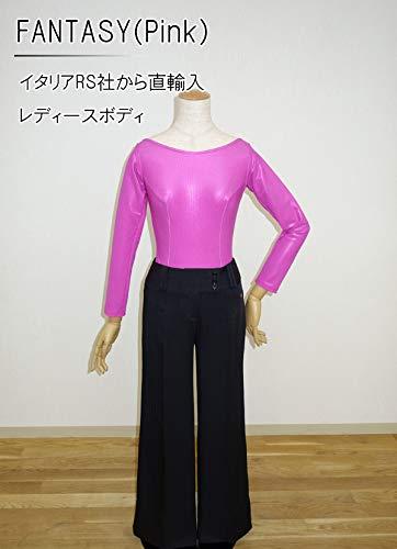(アールエスアトリエ) RS Atelier 「Fantasy Pink」|トップス(ボディタイプ)| 社交ダンス|レッスンウェア|ダンス|レディース|マリグラント|女|女性|ストレッチ B07JXZ3N33   Medium