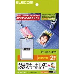 【まとめ 10セット】 エレコム なまえキーホルダー(長方形型) EDT-NMKH2   B07KNSX74W