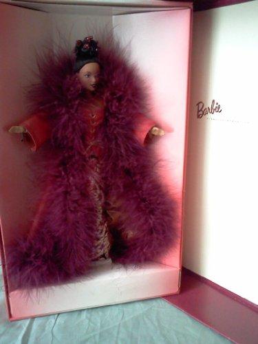 Iridescent Taffeta Coat - Byron Lars Cinnabar Sensation Barbie