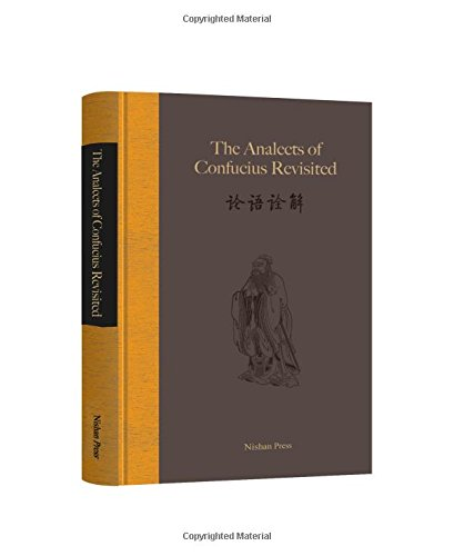 The Analects of Confucius Revisited-English Edition 论语诠解 英文版