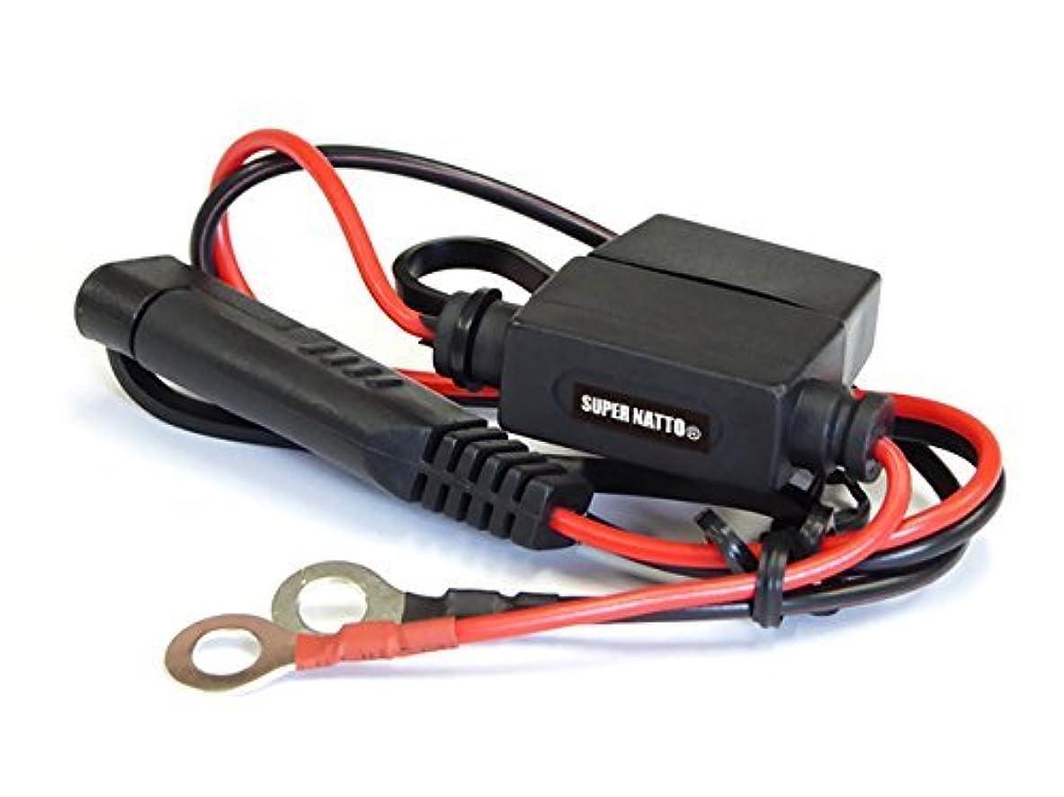 いつでも容量厳しいヒューズ付き シガーソケット延長ケーブル 車両延長コード バッテリーから電源を取るのに便利 1.8M 絶縁性よく&耐熱&腐蝕耐え 安全安心使用 (丸端子コード)