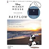 Disney MICKEY MOUSE BAG BOOK