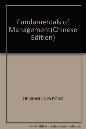 Fundamentals of Management(Chinese Edition)