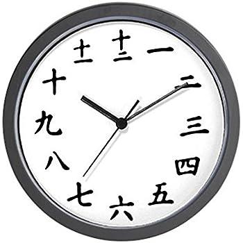 Amazon Kanji Wall Clock Japanese Chinese Numerals Writing Gift