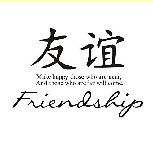 xlei Etiqueta De La Pared Caligrafía China Amistad Tatuajes De ...