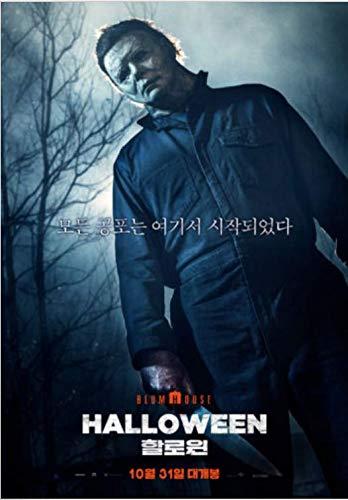 Halloween 2018 Korean Mini Movie Posters Movie Flyers (A4 Size)]()