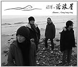 Zhaoze : Cang Lang Xing