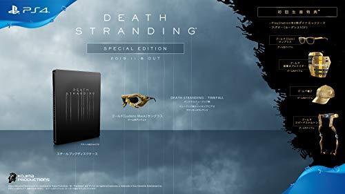 DEATH STRANDING スペシャルエディションの商品画像